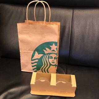 スターバックスコーヒー(Starbucks Coffee)のスターバックス手提げ紙袋セット スタバ ショッパー(その他)