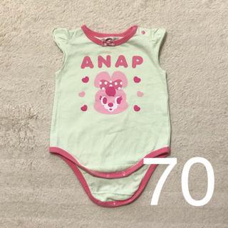 アナップキッズ(ANAP Kids)のアナップキッズ ロンパース 70(ロンパース)