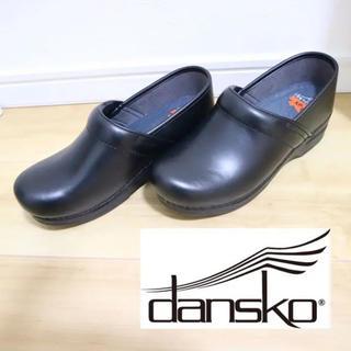 ダンスコ(dansko)の新品 dansko プロフェッショナル XP ブラック(ローファー/革靴)