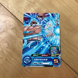 バンダイ(BANDAI)のドラゴンボールヒーローズBM1-012 亀仙人(シングルカード)