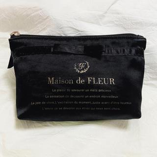 Maison de FLEUR - Maison de FLEUR メゾンドフルールコスメ ポーチ ブラック 黒