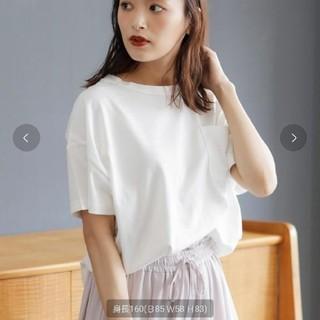 INGNI - イング INGNI ポケット付半袖Tシャツ