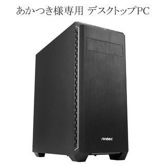 あかつき様専用 CG作成 動画編集向け デスクトップパソコン(デスクトップ型PC)