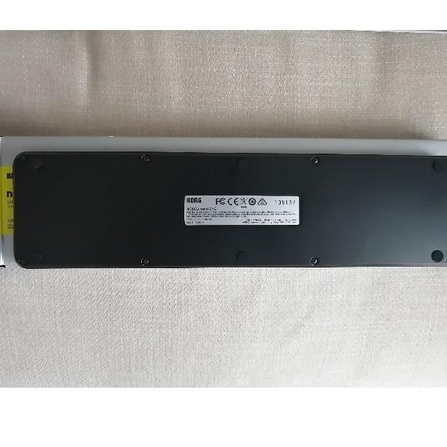 KORG(コルグ)のKORG ( コルグ ) / nanoKEY 2 ブルー&イエロー 楽器のDTM/DAW(MIDIコントローラー)の商品写真