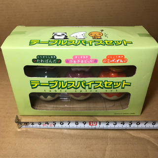 サンエックス(サンエックス)のテーブルスパイスセット たれぱんだ ぶるぶるどっぐ こげぱん 3種セット未使用品(収納/キッチン雑貨)