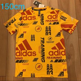 adidas - adidas 半袖Tシャツ 男の子 150cm