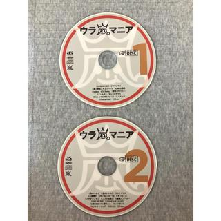 嵐 - 嵐 DVD