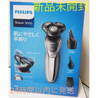 フィリップス(PHILIPS)の新品未開封 フィリップス 電気シェーバー 5000シリーズ S5941/27(メンズシェーバー)