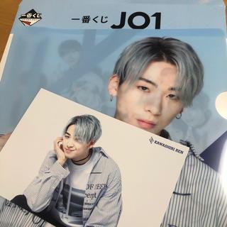 JO1 一番くじ 川尻蓮 クリアファイル&フォトカード
