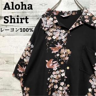 【人気】アロハシャツ☆総柄 金魚 桜 ストライプ ビッグサイズ 半袖シャツ
