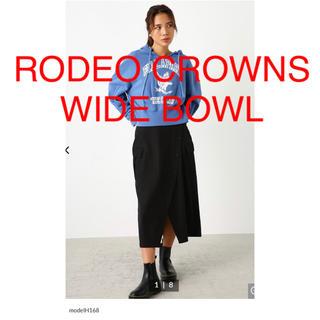 ロデオクラウンズワイドボウル(RODEO CROWNS WIDE BOWL)の【新品未使用】フロントボタン ミリタリースカート ロデオクラウンズ(ロングスカート)