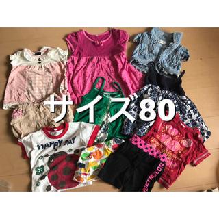 女の子 服 セット 80cm