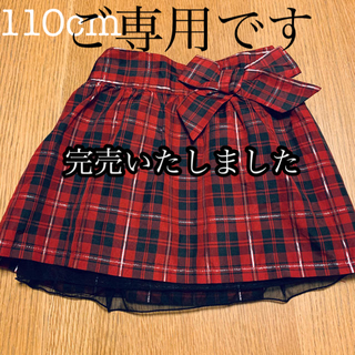 美品✨110 チェロキー 赤チェックの可愛いスカート