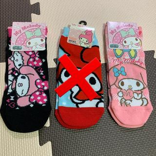 サンリオ - 新品◡̈⃝♡レディース マイメロディ  キャラクター靴下3点セット 靴下②