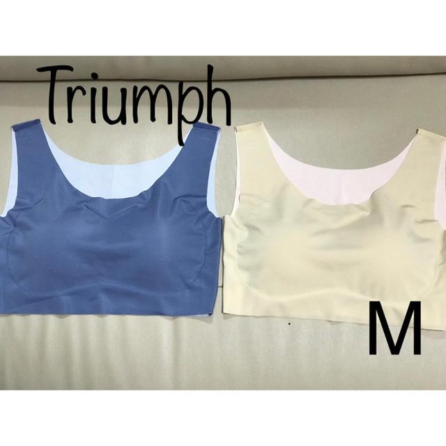 Triumph(トリンプ)の☆新品未使用☆ トリンプ ブラジャー 2枚セット レディースのトップス(キャミソール)の商品写真