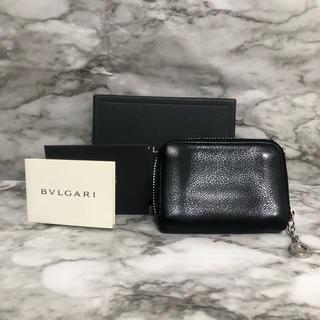 ブルガリ(BVLGARI)のセール!BVLGARI ブルガリ 小物 コインケース メンズ 箱付き(コインケース/小銭入れ)