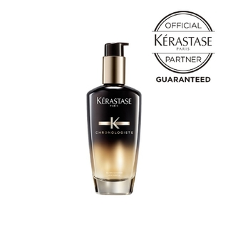 ケラスターゼ(KERASTASE)のKERASTASE ケラスターゼ ユイル クロノロジスト 120ml ヘアオイル(オイル/美容液)