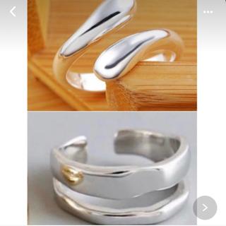 TODAYFUL - 二連デザインリング オープンリング 指輪 新品