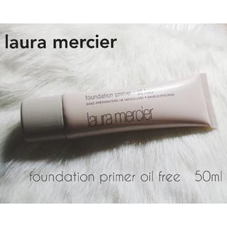 laura mercier - laura mercier ローラメルシエ💓オイルフリー メイク 下地