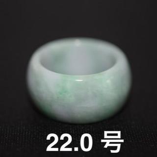 15-4 処分 22.0号 天然 A貨 緑 翡翠 板指 広幅 リング 指輪 硬玉(リング(指輪))