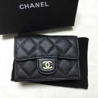 CHANEL - シャネル CHANEL 三つ折り財布