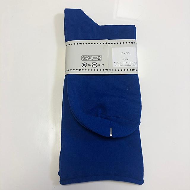 agnes b.(アニエスベー)のTo b by agnes b. ブルー ソックス 靴下【新品・未使用】 レディースのレッグウェア(ソックス)の商品写真
