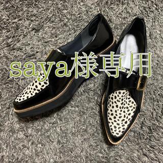 エスペランサ(ESPERANZA)の▼エスペランサ▼(ローファー/革靴)