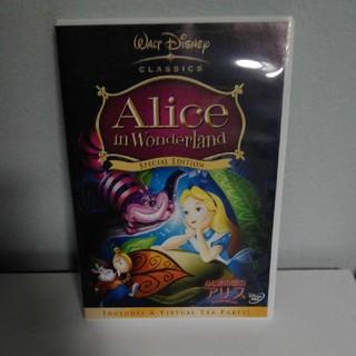 ディズニー(Disney)のDVD ふしぎの国のアリス スペシャル・エディション(アニメ)
