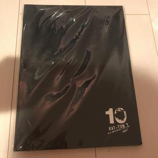 カトゥーン(KAT-TUN)のKAT-TUN 10ks! パンフレット 未開封(アイドルグッズ)