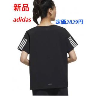 adidas - 【新品】アディダスTシャツ 定価3839円