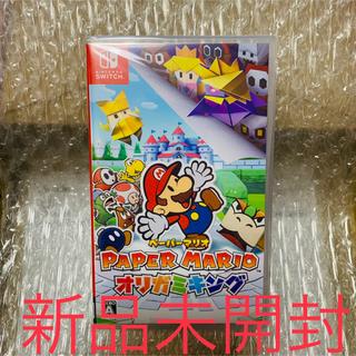Nintendo Switch - 【Switch】ペーパーマリオ オリガミキング 新品 未開封