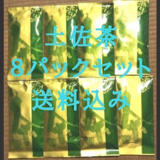 新品 8パックセット 土佐茶 茶葉 送料込み (茶)