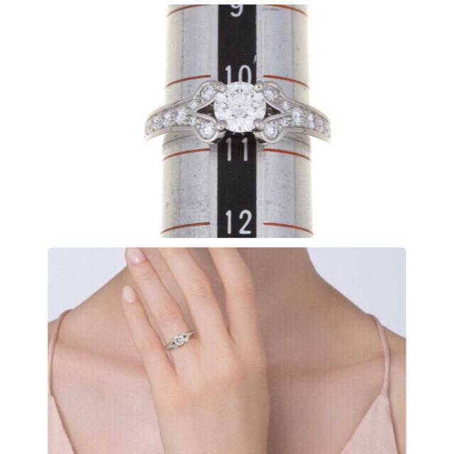 Cartier(カルティエ)のお値下げ‼︎⭐︎美品⭐︎ Cartier バレリーナ 0.62ct レディースのアクセサリー(リング(指輪))の商品写真