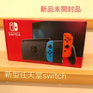任天堂 - 新品未開封 任天堂スイッチ 本体 Nintendo switch