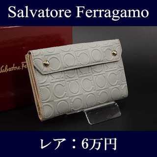 Salvatore Ferragamo - 【全額返金保証・送料無料・レア】フェラガモ・短財布(ガンチーニ・K002)