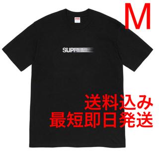 Supreme - Supreme Motion Logo Tee