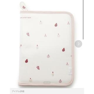 ジェラートピケ(gelato pique)の♡定価3740円 完売 gelato pique 母子手帳ケース フルーツ柄♡(母子手帳ケース)