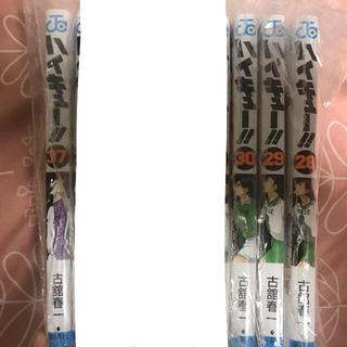 集英社 - ハイキュー!! 28巻〜30巻、37巻セット