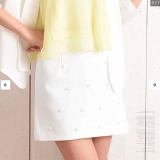 Delyle NOIR - パールフラワータイト台形スカート