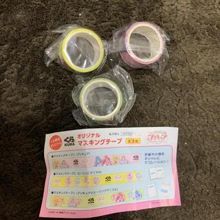 くら寿司 プリキュア マスキングテープセット