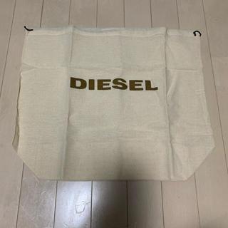 ディーゼル(DIESEL)のDIESEL 保存袋 中サイズ 新品(ショップ袋)