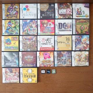 ニンテンドーDS - 【在庫処分】Nintendo DS 20本セット
