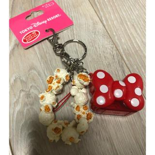 Disney - 【タグ付き】キーチェーンストラップ ミニーマウス リボン ポップコーン