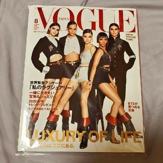 ボウダンショウネンダン(防弾少年団(BTS))の封筒発送 新品未読 VOGUE JAPAN 8月号 (ファッション)