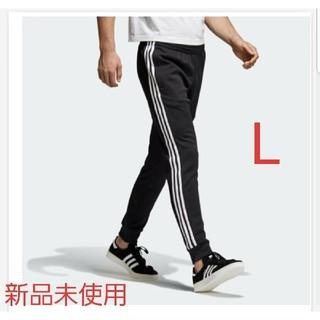 adidas - アディダス adidas トラックパンツ cw1275 ジャージ L