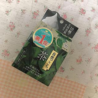 カウブランド(COW)の自然ごこち 茶洗顔石けん(80g)(洗顔料)