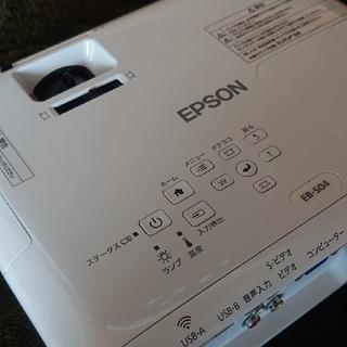 エプソン(EPSON)の限定値下げ中♪ 美品 ほぼ未使用品 プロジェクター(プロジェクター)
