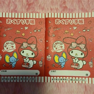 サンリオ - サンリオ マイメロディ おくすり手帳 RED/レッド