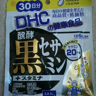 ディーエイチシー(DHC)のDHC 黒セサミン 30日分 サプリ(その他)