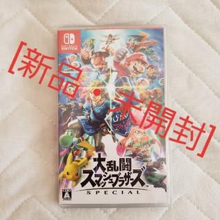 Nintendo Switch - [新品・未開封] 任天堂スイッチ 大乱闘スマッシュブラザーズ SPECIAL